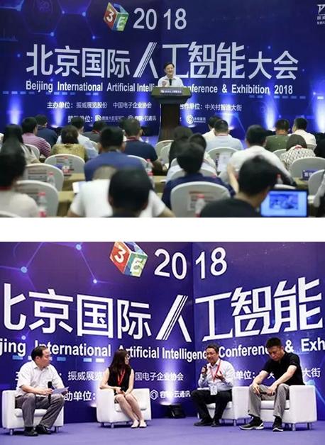 """国家级行业协会助力3E展,倾力打造中国消费电子""""标杆性""""展会"""
