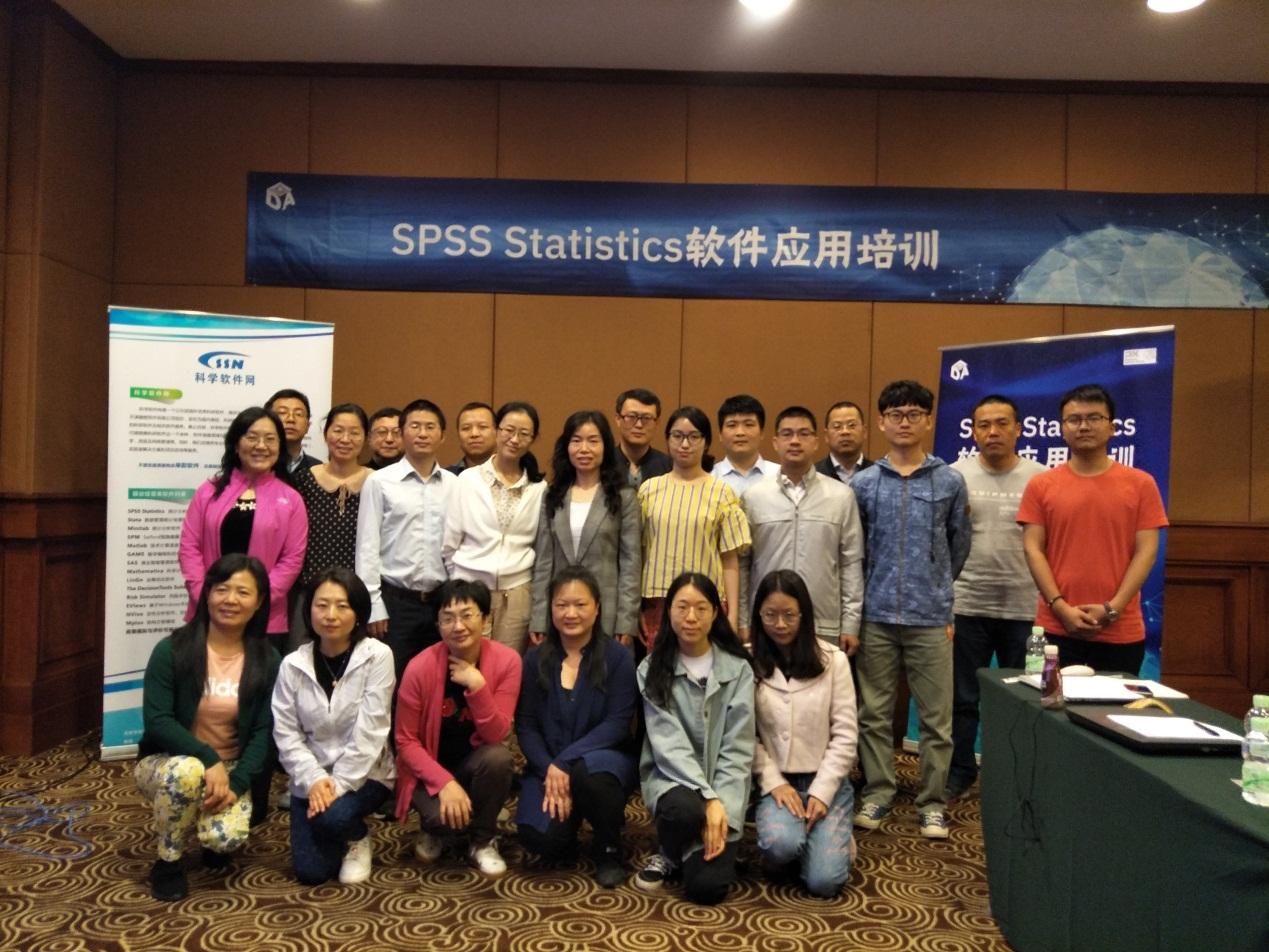4月12日-13日SPSS軟件應用培訓圓滿結束