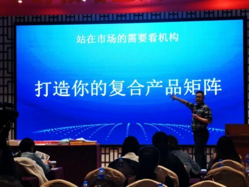 世界讀書日 最美中國字 趣悅讀項目全國首發