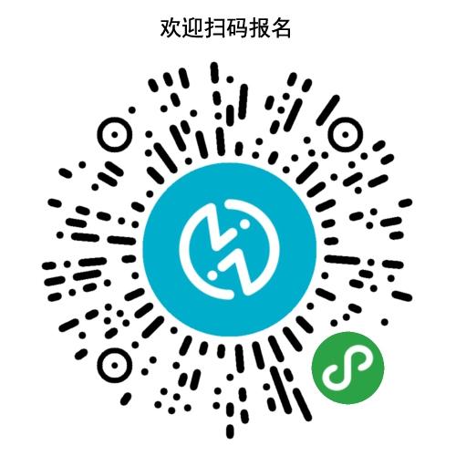 日置HIOKI行业方案发布会邀请函