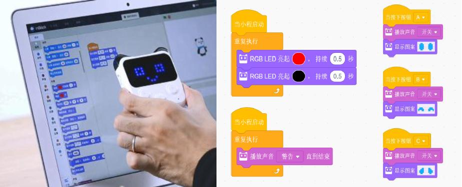 程小奔 VS 达奇: 哪款编程教育机器人更值得买?